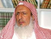الشيخ عبد العزيز بن عبد الله آل مفتى السعودية