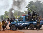 اشتباكات فى أفريقيا الوسطى