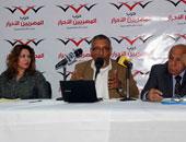 حزب المصريين الأحرار أرشيفية