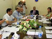 مجلس إدارة اتحاد الكرة
