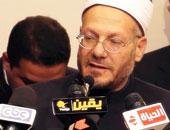 فضيلة المفتى  د. شوقى عبدالكريم علام