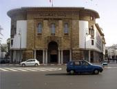 بنك المغرب المركزى
