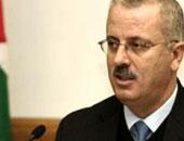 رامى الحمد الله رئيس الوزراء الفلسطينى