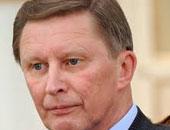 رئيس الديوان الرئاسى الروسى سيرجى إيفانوف