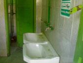 حمامات عامة - أرشيفية