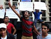 مظاهرة لطلاب الدبلومات أمام وزارة التعليم العالى - أرشيفية