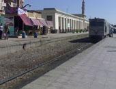 محطة سكة حديد ـ أرشيفية