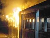 حريق القطار - أرشيفية
