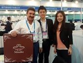المهندس جورج جميل رجل الأعمال اثناء وصله مطار تايون