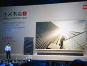 تلفزيون Xiaomi