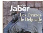 غلاف الرواية بالفرنسية