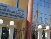 مركز التعليم المدنى بالجزيرة - أرشيفية