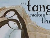 غلاف كتاب  And Tango Makes Three