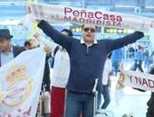 جماهير مغربية تساند الريال