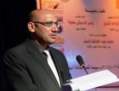 محمد عبد الحافظ ناصف رئيس قصور الثقافة