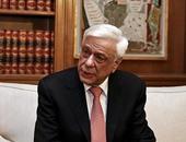 الرئيس اليونانى بروكوبيس بافلوبولوس