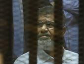 جلسة محاكمة مرسى