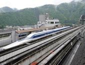 القطار اليابانى