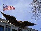 السفارة الأمريكية - صورة أرشيفية