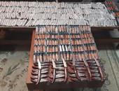 اسلحة بيضاة مطوة - ارشيف