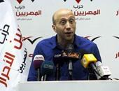 شهاب وجيه المتحدث باسم حزب المصريين الأحرار