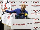 شهاب وجيه المتحدث الرسمى لحزب المصريين الأحرار