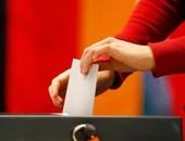 انتخابات - صورة أرشيفية