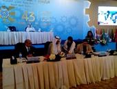 مؤتمر منظمة العمل العربية - أرشيفية