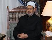 الدكتور احمد الطيب شيخ الازهر