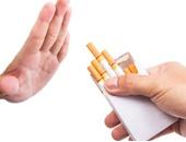 التدخين- صورة ارشيفية