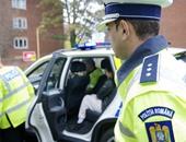 الشرطة الرومانية ـ صورة أرشيفية