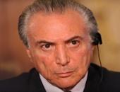 ميشيل تامر رئيس البرازيل