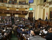 البرلمان - أرشيفية