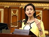 الدكتورة ماريان عازر عضو مجلس النواب