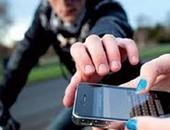 سرقة هاتف