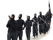عناصر داعش - صورة أرشيفية