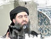 أبو بكر البغدادى زعيم تنظيم داعش