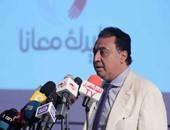 وزير الصحة أحمد عماد