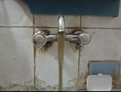 مياه ملوثة - أرشيفية