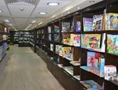 المركز الدولى للكتاب