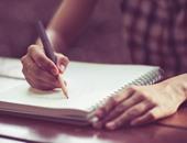 ورقة وقلم