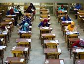 امتحان طلبة جامعات - صورة أرشيفية