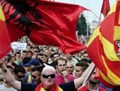مظاهرات مقدونيا _ صورة أرشيفية