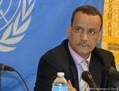 إسماعيل ولد الشيخ أحمد مبعوث الأمم المتحدة لليمن