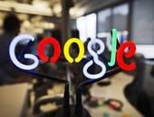 جوجل - أرشيفية