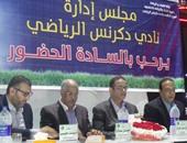 جمال علام خلال حضوره حفل افتتاح بنادى دكرنس