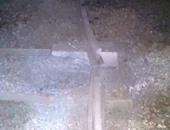 شريط السكة الحديد بعد تفجيره