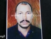 الشهيد الخفير أحمد محمد سعيد