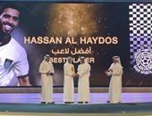 الهيدوس أفضل لاعب فى قطر 2015