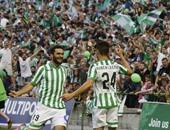 لاعبى ريال بيتيس